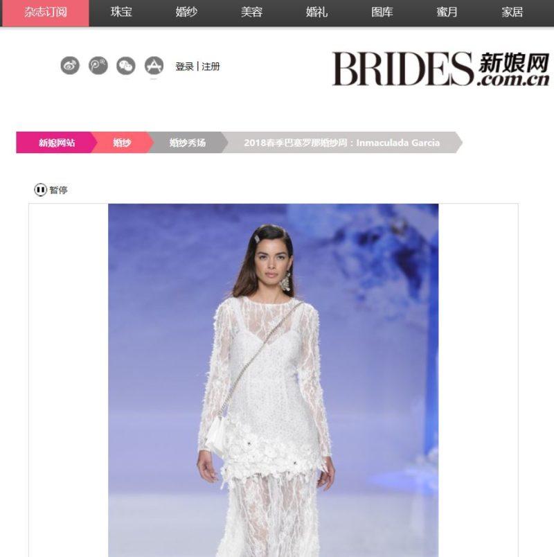 inmaculada garcia barcelona en china
